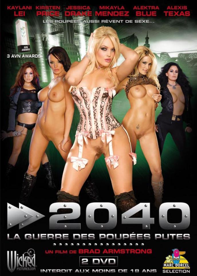 Порно 2040 год
