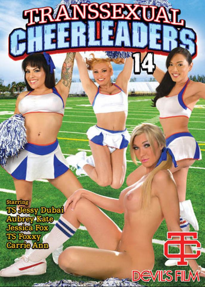 noir Cheerleaders porno gay porno Phat cul