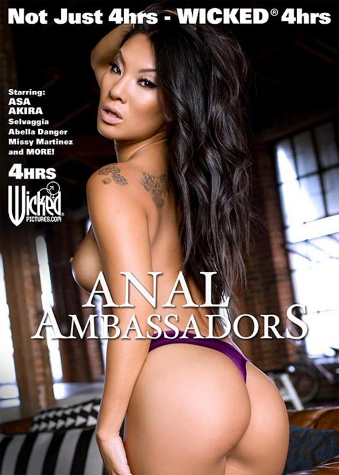 anale Porn Magazine