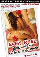 Xillimité - 100% REEL : Jade, asiatique par devant et par derrière - Film Porno