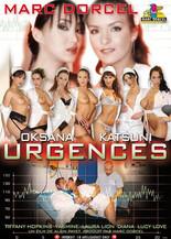 Xillimité - Oksana Katsumi Urgences - Film Porno