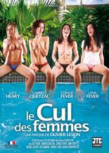 Xillimité - Le Cul des Femmes - Film Porno