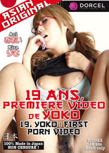 Xillimité - 19 ans, première vidéo de Yoko - Film Porno