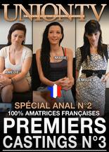 Xillimité - Premiers Castings #3 - Film Porno