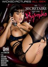 Xillimité - Ma secrétaire est une Nympho - Film Porno