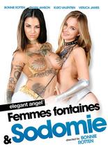 Xillimité - Femmes Fontaines et Sodomie - Film Porno