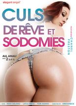 Xillimité - Culs de rêve et Sodomies - Film Porno