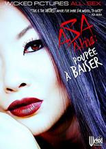 Xillimité - Asa Akira, poupée à baiser - Film Porno