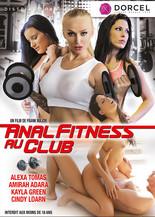 Xillimité - Anal fitness au Club - Film Porno