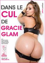 Xillimité - Dans le cul de Gracie Glam - Film Porno