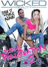 Xillimité - Public penetration 2 - Film Porno