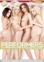 Xillimité - US actresses: The Best Of - Film Porno
