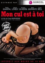 Xillimité - Mon cul est à toi - Film Porno