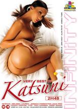 Xillimité - Katsuni Infinity - Film Porno
